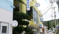 『沖繩自助旅行』沖繩自由行座間味島的好民宿 — 民宿みやむら