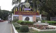 『泰國清邁自助景點』文青悠閒慢活好去處泰北第一學府清邁大學