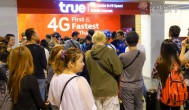 200 泰銖讓您泰國曼谷手機 3G 上網吃到飽的好選擇 truemove