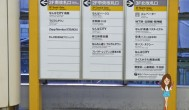 【交通】關西自助旅行「關西周遊券Kansai Thru Pass(KTP)購買及使用」