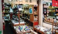 築地市場伴手禮新選擇!超好逛又好買的上田陶器店