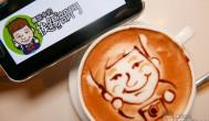日本原宿超強 3D 立體拉花 REISSUE 咖啡下午茶好去處
