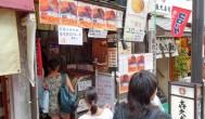 日本黃金傳說推薦鎌倉排隊美食 — 鳥小屋可樂餅