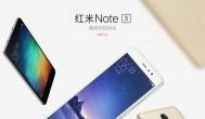 899人民幣起小米首款具備全金屬機身與指紋辨識功能的紅米 Note3 重新定義低階手機市場規格!