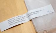 『開箱』來自 HTC 官方論壇的神祕好禮 HTC RE 皮製二用掛飾包
