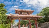『日本沖繩自助旅行』那霸市區一日遊行程規劃首里城!