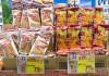 日本超市、7-11 便利商店必買下酒好零嘴 カライーカ !