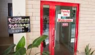 『日本沖繩自助旅行』CP值超高簡單乾淨沖繩之宿家庭旅館