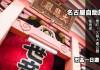 『日本名古屋自助旅行』市區一日遊行程規劃建議大須商店街、大須觀音、久屋大通公園、電視塔、綠洲21、榮町