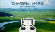 小米正式發布小米無人機4K版售價僅為人民幣2999元!