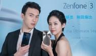 4G+3G 雙卡雙待手機新選擇華碩新一代美型智慧手機ZenFone 3系列正式上市!