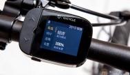 Mijia QiCYCLE 米家電助力摺疊自行車八月中旬小米網即將開賣!