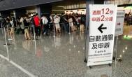 申辦台灣海關自動通關讓您免排隊即可快速通關,外國人其實也可申辦喔!