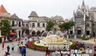 這不是越南!峴港夢幻法式山城渡假勝地巴拿山BaNa Hills
