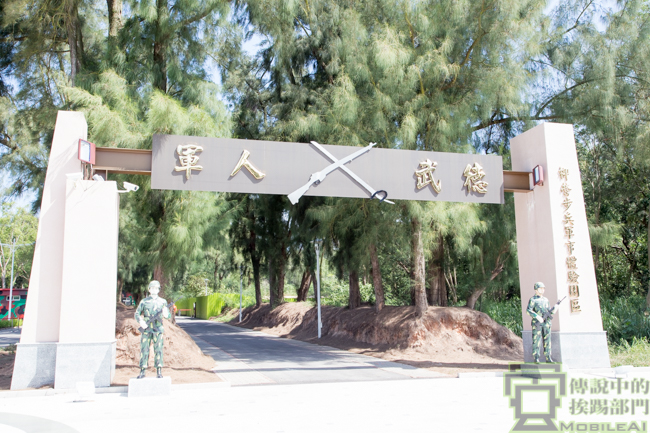 『金門景點』戰爭體驗好去處柳營步兵軍事體驗園區 - 傳說中的挨踢部門