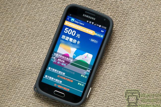 您的手機不在中華電信支援的 NFC SIM 清單當中該怎麼辦? Easy Hami APK 下載 - 傳說中的挨踢部門