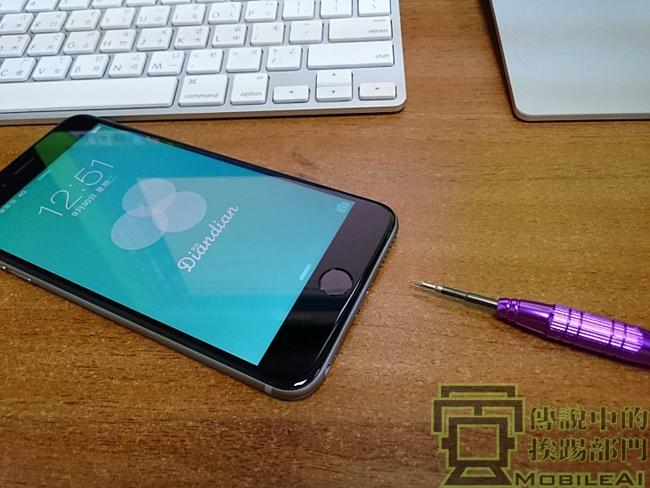 什麼 iPhone 6 Plus 也能當 iCash 悠遊卡! - 傳說中的挨踢部門