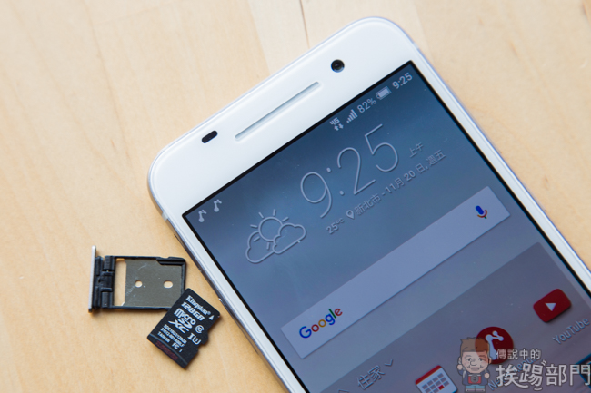 Android 6 0 SD記憶卡儲存空間合併新功能,原廠沒給的教你如何免Root