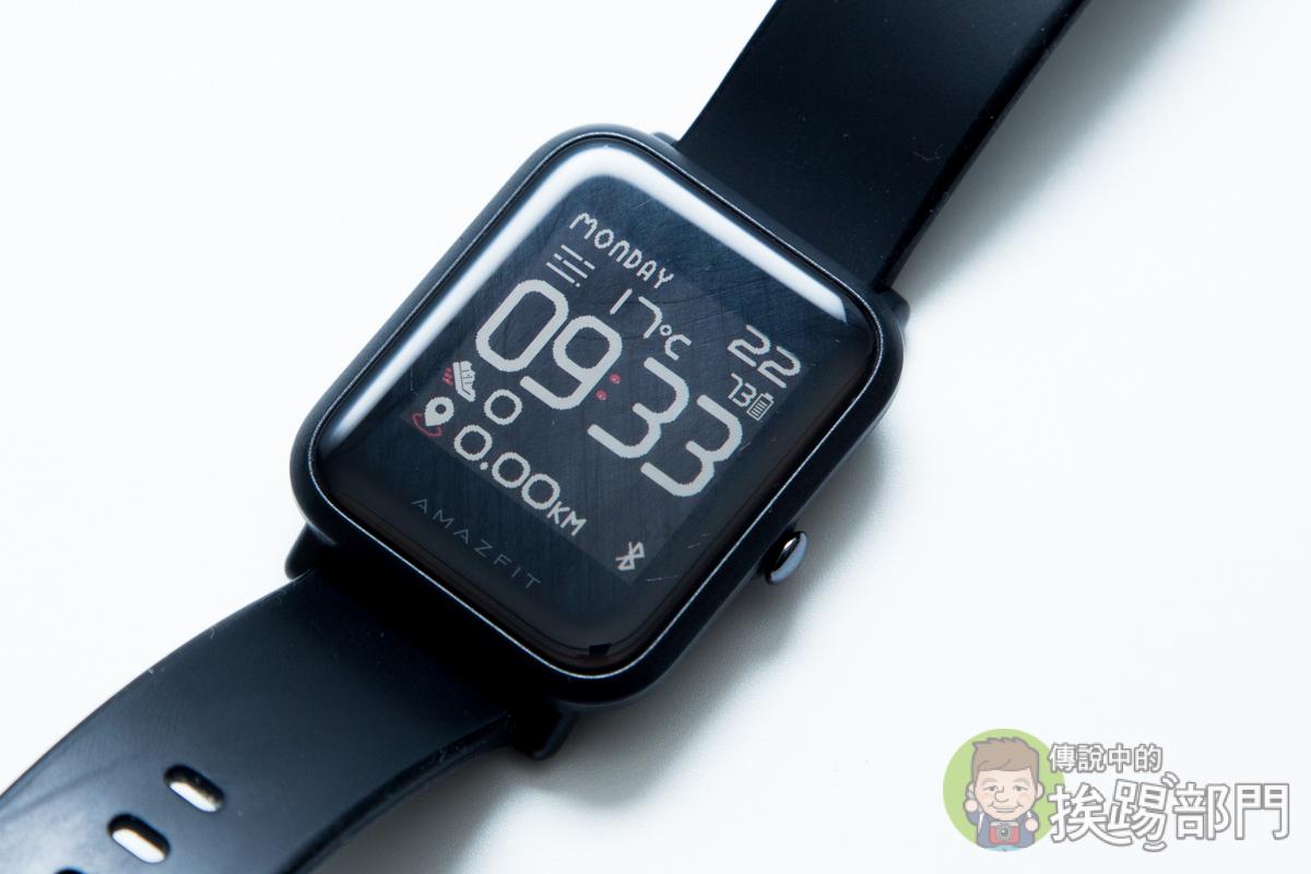 手錶 青春 版